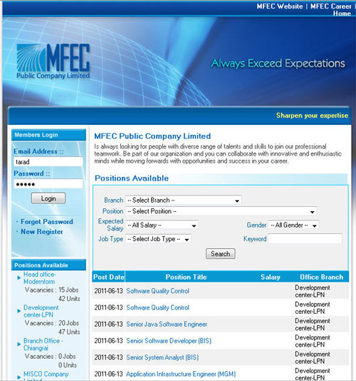 mfec_recruitment
