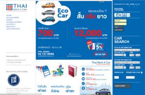 Website Thai Rent A Car